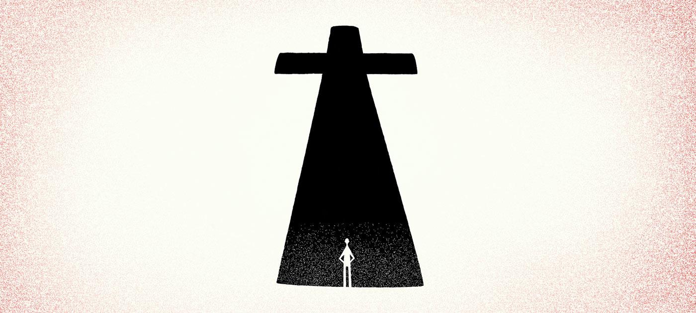 o que e uma cruz video animado dumela 5c - Portfólio